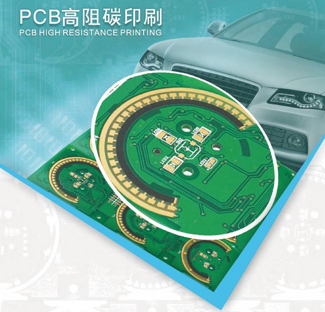 Pcb printing